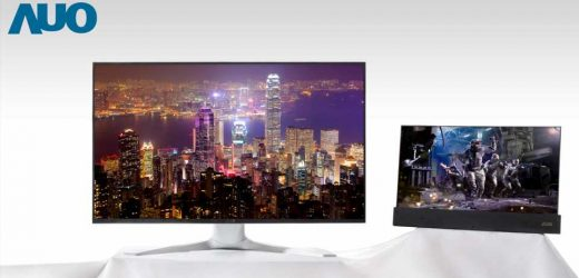 AUO to Showcase 1,688 PPI Display with HDR for VR Headsets