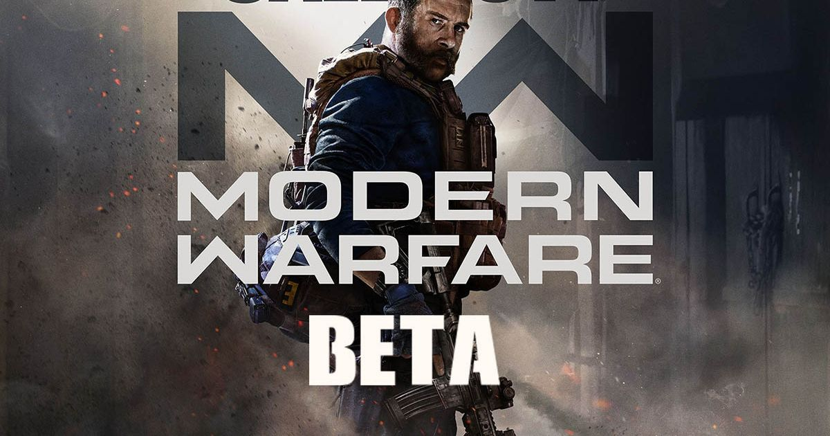 call of duty: modern warfare beta - photo #7
