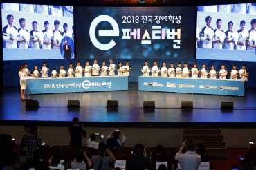 Netmarble organises esports event for disabled students
