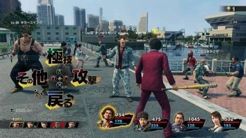 Yakuza 7 Is Adding New Game Plus And A Higher Difficulty