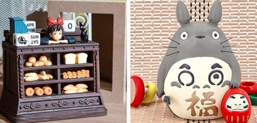 New Studio Ghibli Collectibles Available At Amazon