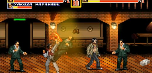 Sega Celebrates 60 Years With Limited-Time Mash-Ups, Prototypes, And More Incredible Artefacts
