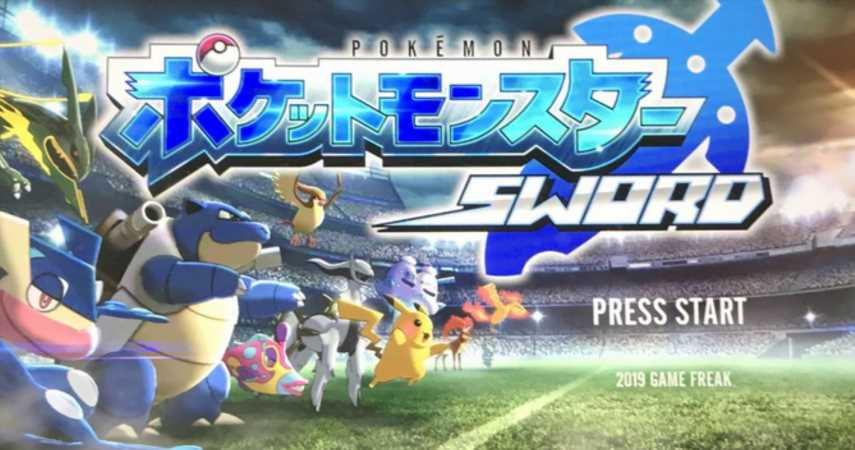 Leaked Pokemon Sword Beta Reveals Pokemon Who Were Cut From The Final Game