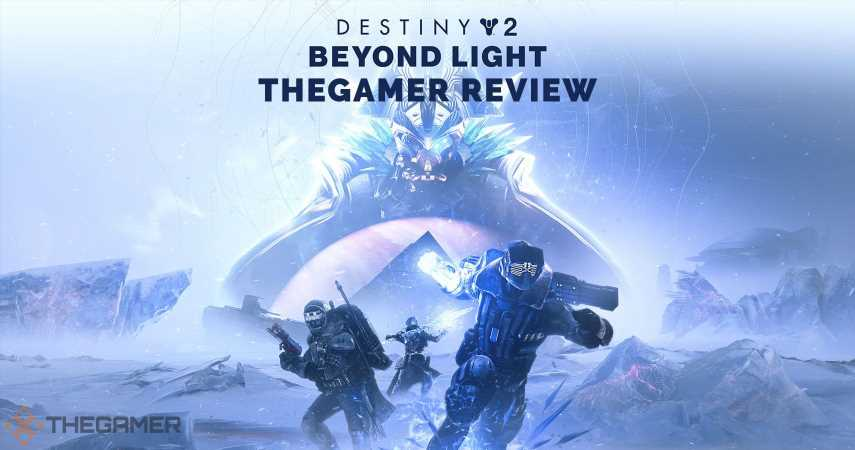 Destiny 2: Beyond Light Review: Fire And Ice (But Mostly Ice)