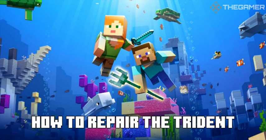 Minecraft Trident: How To Repair