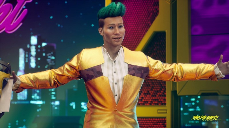 Cyberpunk 2077 Music DMCA Takedown Workaround And How It Works