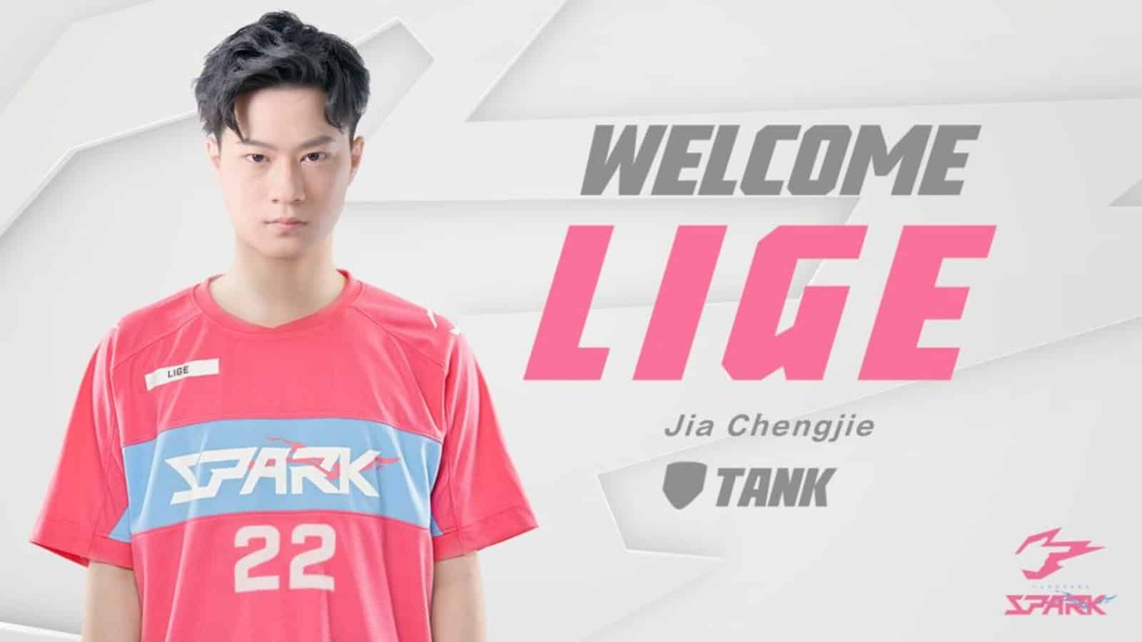 Overwatch League: Hangzhou Spark Signs Lige