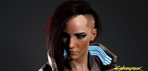 Can you change your appearance in Cyberpunk 2077?