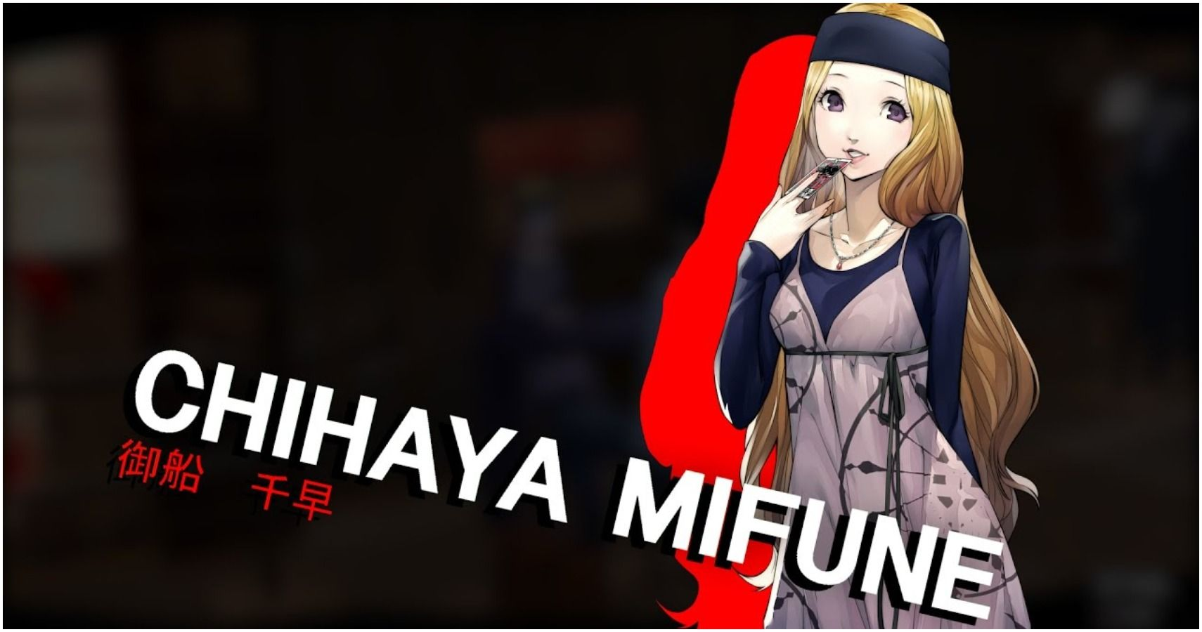 Persona 5 Royal: How To Romance Chihaya