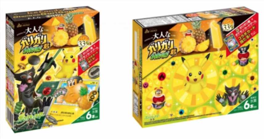 Fan Fakes His Way To Win Free Pokemon Cards Ends Up In Big Trouble