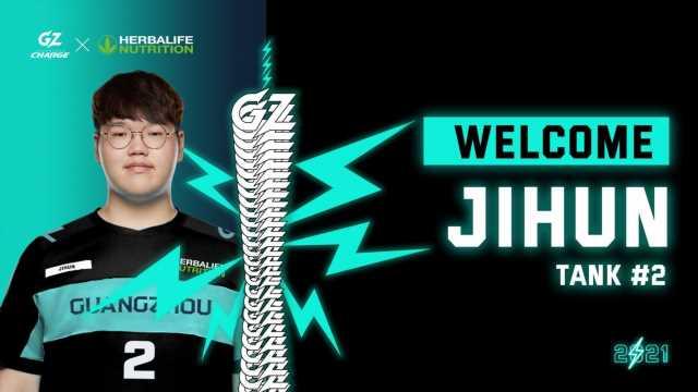 Main tank Jihun joins the Guangzhou Charge – Daily Esports