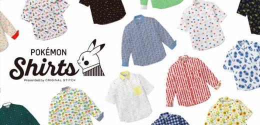 Celebrate 25 Years Of Pokemon With New Shirts From Original Stitch
