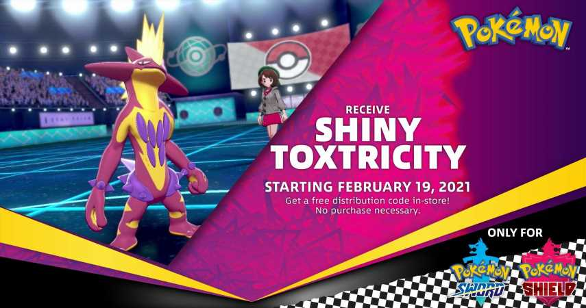 One Generous Pokemon Fan Is Giving Away Legal Shiny Toxtricity Codes
