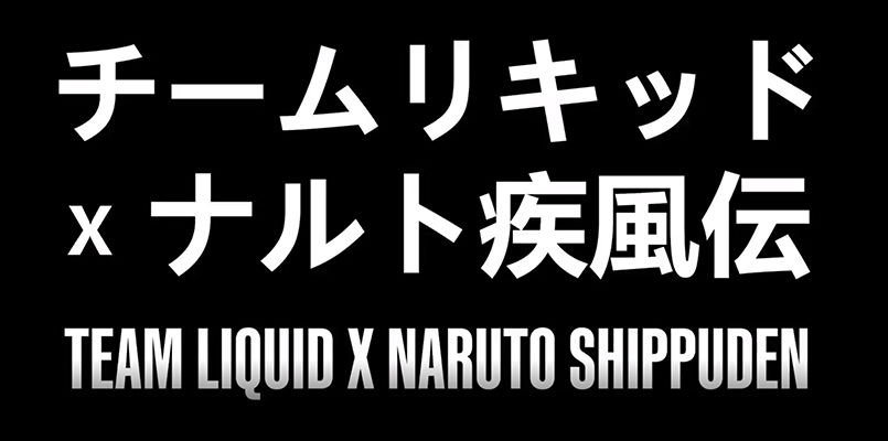 Team Liquid Signs Apparel Deal With VIZ Media for Naruto Shippuden