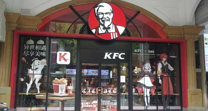 Too Many Genshin Impact Fans Went To KFC, And Now The Crossover Is Canceled