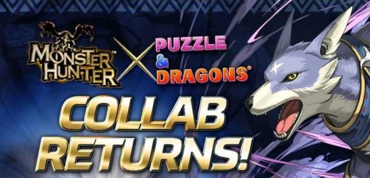 Monster Hunter Crosses Over With Puzzle & Dragons