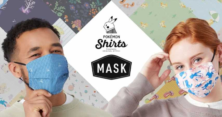 Pokemon Masks Are Now Available, Accompanying The Shirts From Original Stitch
