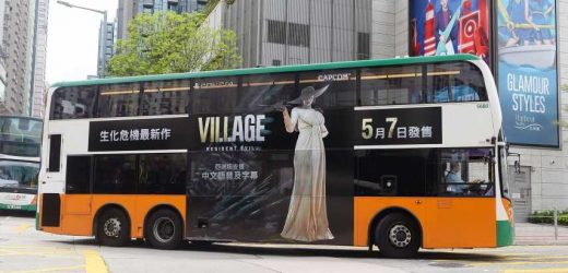 Tall Resident Evil Village Vampire Lady On A Bus? Tall Vampire Lady On A Bus