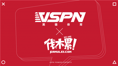 VSPN Acquires Live Streaming Talent Agency Famulei