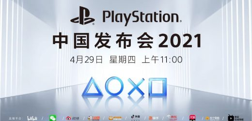 A PlayStation China Showcase Is Scheduled Next Week