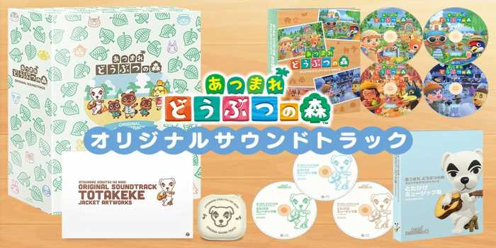 Animal Crossing Physical Soundtracks Launching On June 9, Complete Edition Features Over 200 Songs