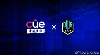 DWG KIA Partners With Digital Marketing Company CUE Cultural Innovation – The Esports Observer