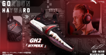 HyperX And Anta Gordon Hayward Limited Edition Sneakers and Gaming Headset Bundle Review