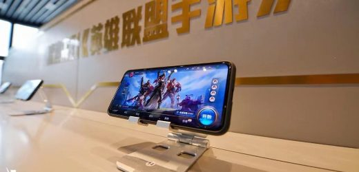 LoL Wild Rift to Open Beta Test on May 20 in Mainland China – The Esports Observer
