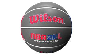 Wilson named official match ball of NBA 2K League – Esports Insider