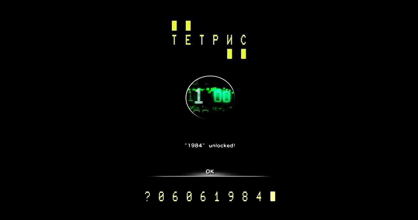 Tetris Celebrates Its Birthday By Revealing Two Hidden Levels