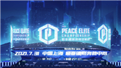 Tencent Peacekeeper Elite World Championship postponed due to global pandemic – The Esports Observer